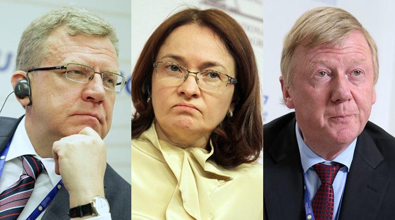 Политологи гадают, почему Чубайс, Набиуллина и Кудрин не попали в «черный список»
