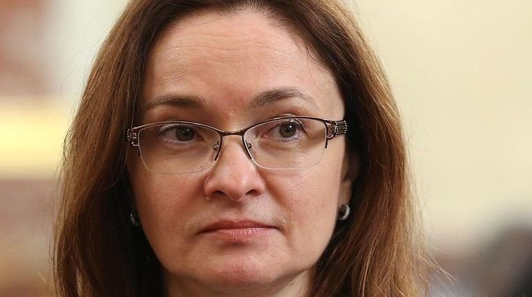 Председатель Банка России Эльвира Набиуллина заявила, что внутреннее решение об объединении двух санируемых банков с участием ЦБ РФ принято. Речь идет банке