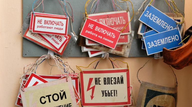 МЧС назвало причину блэкаута в Петербурге