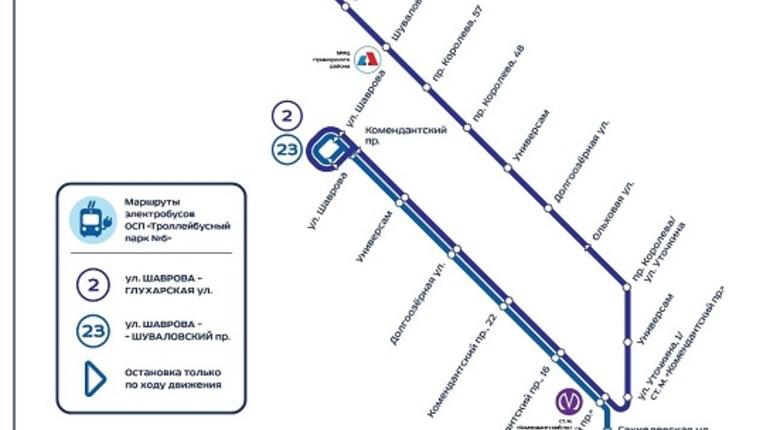 В Санкт-Петербурге запустят новый маршрут электробуса