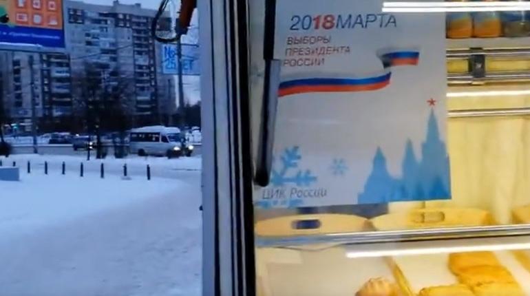 """Незаконные ларьки предъявили петербуржцам """"охранные грамоты"""""""