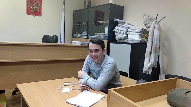 Координатор штаба Навального в Петербурге останется под арестом