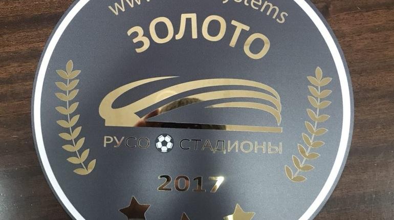 """Арена """"Санкт-Петербург"""" получила сертификат о соответствии """"зеленому строительству"""""""