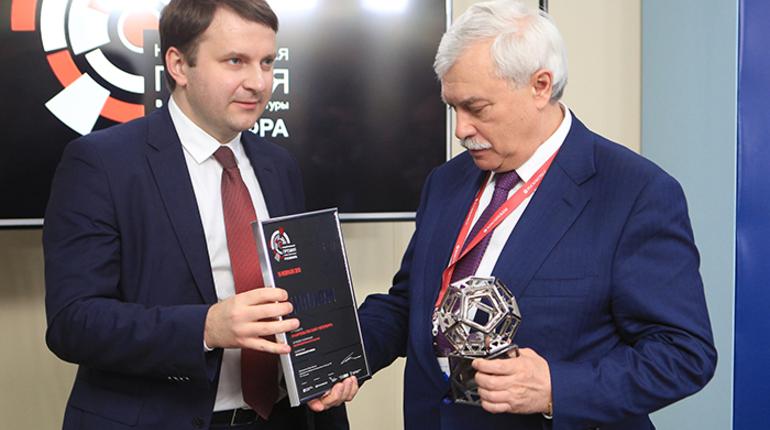 «Зенит» подписал соглашение обэксплуатации стадиона на49 лет