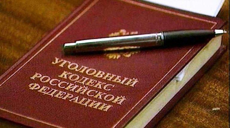 Суд в Петербурге приговорил экс-сенатора Сабадаша к 8,5 годам колонии