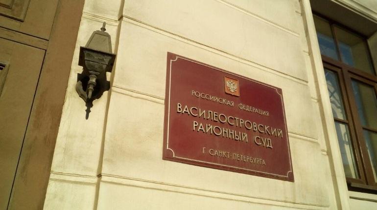 Суд закрыл от посторонних рассмотрение иска ректора Горного института к «Трансперенси Интернешнл»