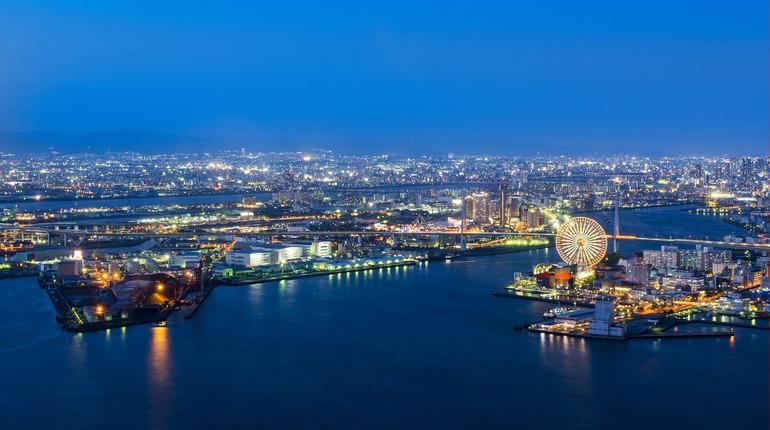 Саммит G-20 пройдёт в 2019 вОсаке
