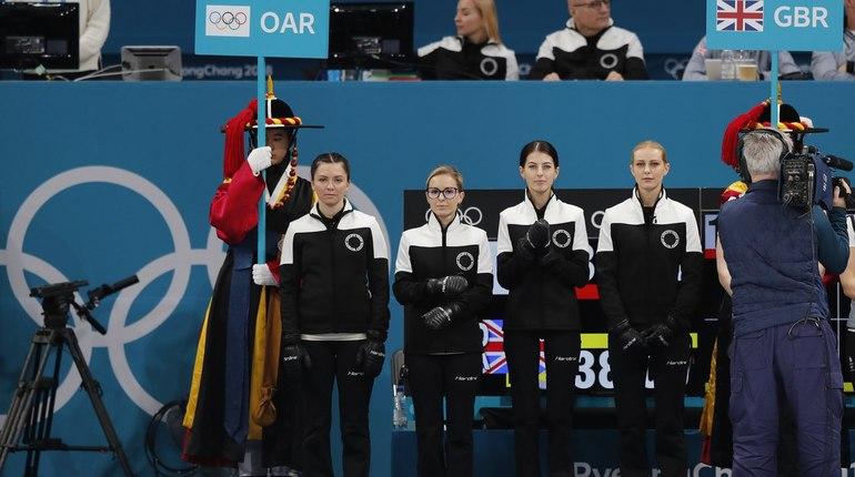 Русские керлингистки уступили сборной Южной Кореи наОлимпиаде