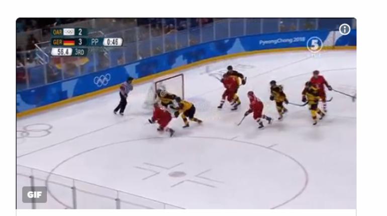 Сборная олимпийских атлетов из РФ завоевала золото вхоккее