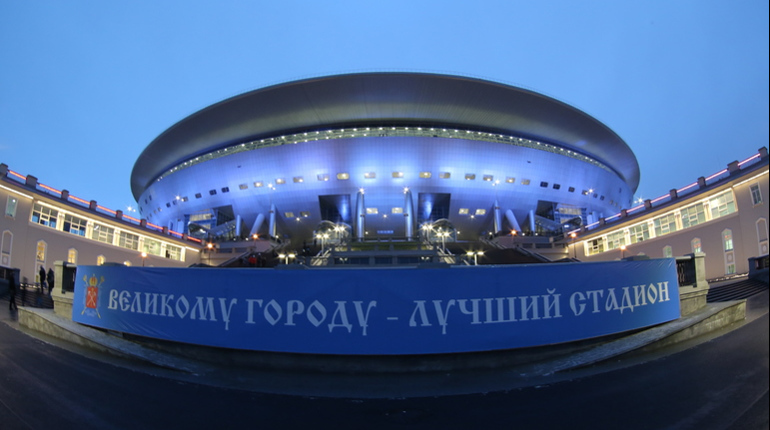 Стадион «Санкт-Петербург» попал в десятку лучших мировых стадионов 2017 года