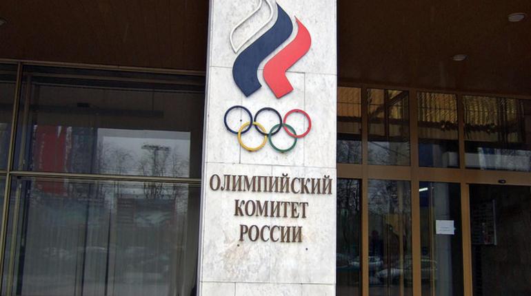 Олимпийский комитет России окончательно восстановлен в Международном олимпийском комитете. Об этом сообщили несколько источников РИА Новости.