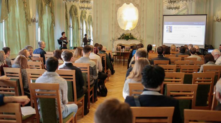 В Петербурге прошла конференция