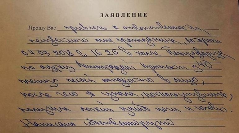 Собчак иЖириновский снова повздорили надебатах