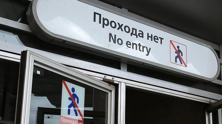 Пассажиры ждали открытия «Ладожской» час