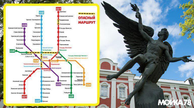 Петербургские онанисты снова спустились в метро