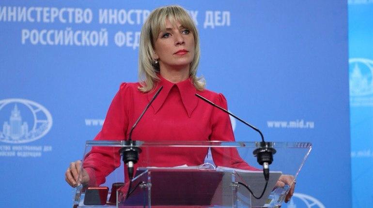 Захарова поведала, онекорректном поведении депутата Слуцкого