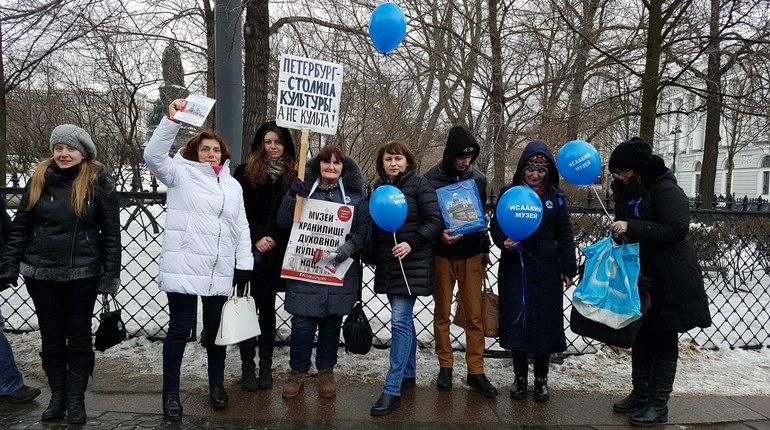Петербургские активисты вышли взащиту Исаакиевского храма