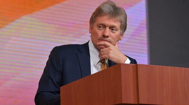 Песков прокомментировал молчание Кремля по делу Скрипаля