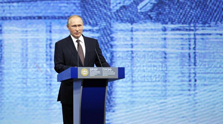 Путин обсудил с Совбезом позицию Британии по делу Скрипаля