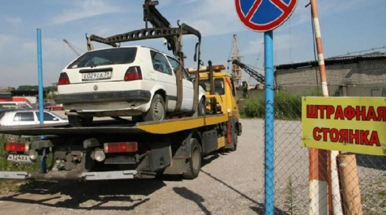 После проверки прокуратурой Фрунзенского района жалобы мужчины, которому отказали в выдаче машины, было заведено административное дело на владельца спецстоянки, а также оштрафован сотрудник парковки, на которого и была составлена жалоба.