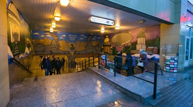 станции метро петербурга кредит на покупку недвижимости в беларуси 2020