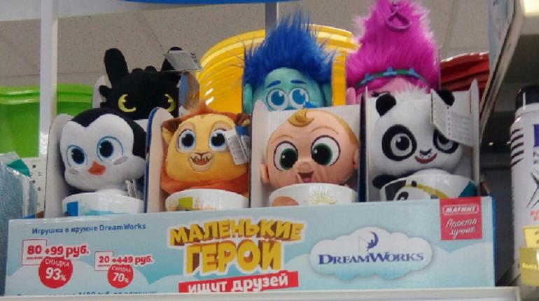 «Магнит» вближайшие дни завезет 1,5 млн игрушек