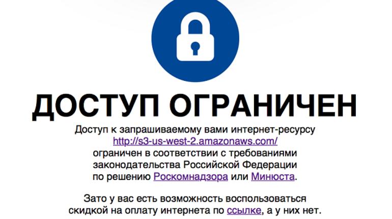 В РФ навсегда заблокируют порядка 15 млн интернет-ресурсов исервисов