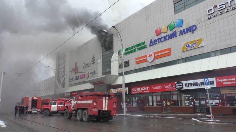 Трагедия в Кемерово не «зацепила» МЧС Петербурга
