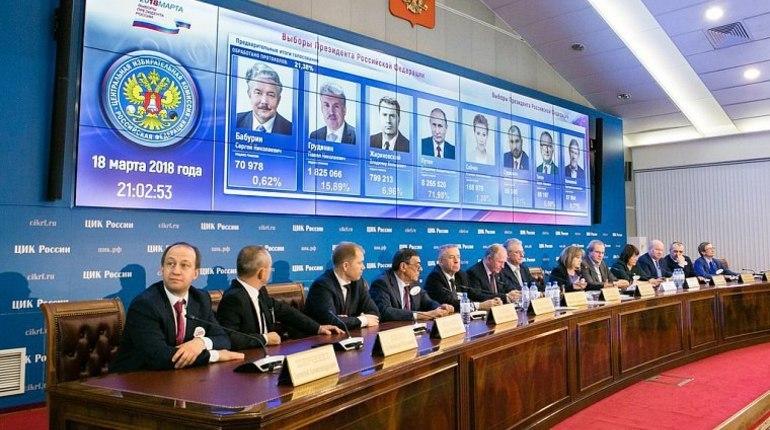 Избирком Петербурга остался без премии за выборы