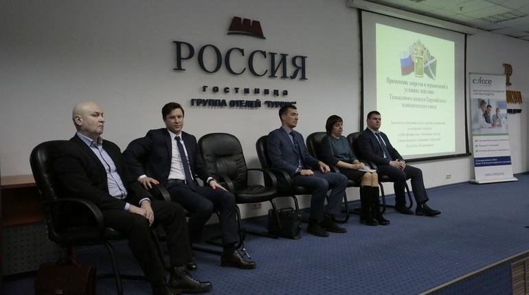 В Петербурге прошла конференция ВЭД Северо-Запада