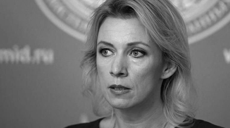 Пока вся РФ сопереживает жертвам трагедии вКемерово, Запад демонстрирует агрессию— Захарова