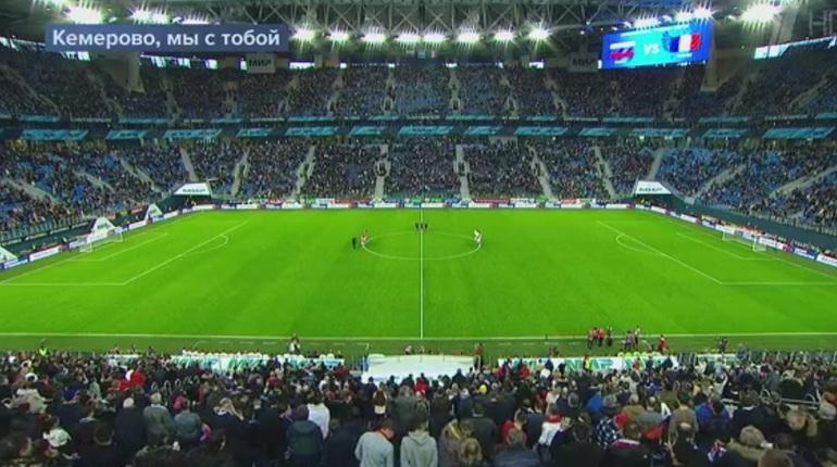 Игроки сборной Российской Федерации ируководство РФС почтили память погибших вКемерове