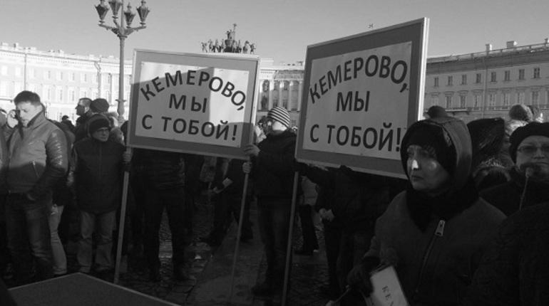 В России начался день траура