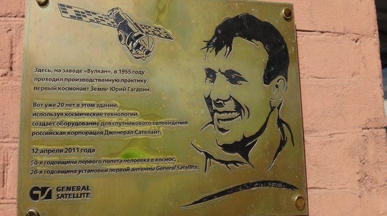 PR на Гагарине или градозащита: в конфликт вокруг «Вулкана» вовлекают соцсети