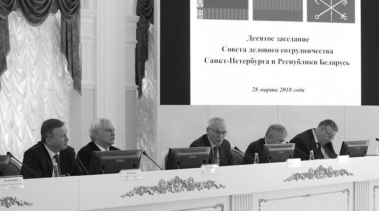 В Смольном провели совещание по сотрудничеству с Белоруссией