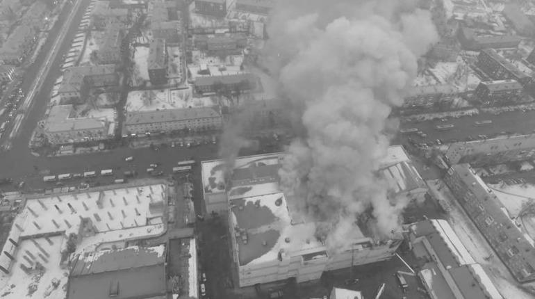 Эксперты назвали предварительную причину пожара в Кемерово