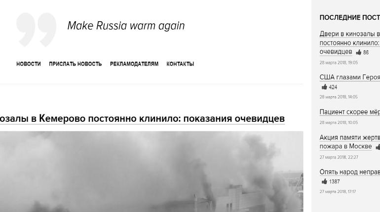 Звезду ЖЖ Илью Варламова задержали во время прямого эфира