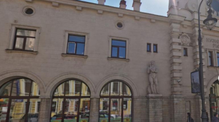 Смольный выиграл суд у бывшего оператора Кузнечного рынка