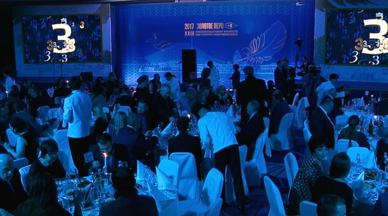 ВПетербурге оглашен список лауреатов ежегодного конкурса «Золотое перо»