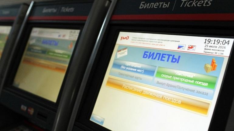 Госдумой одобрен закон о невозвратных билетах на дальние поезда