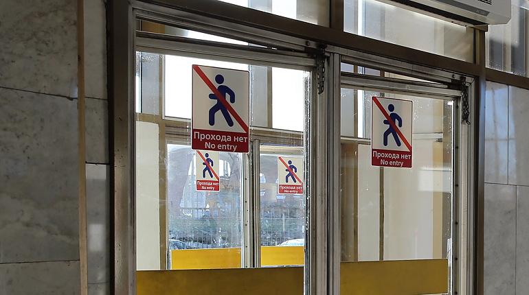 Станция «Крестовский остров» закрылась из-за футбольных фанатов