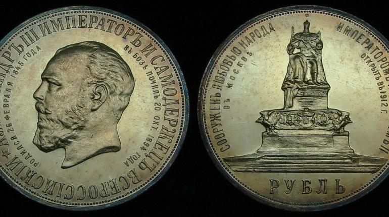 Налетчики, отобравшие унумизмата изПетербурга сотни монет, избежали тюрьмы