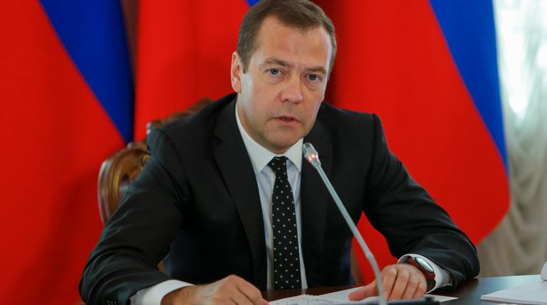 Медведев допустил запрет американских товаров в Российской Федерации
