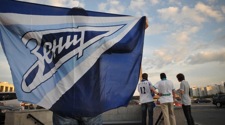Один болельщик получил запрет напосещение спортмероприятий порезультатам тура РФПЛ