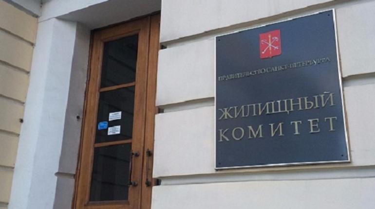 Жилищный комитет Петербурга заключил договора на 5,4 млн рублей