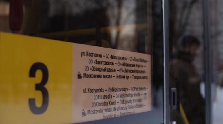 В Петербурге начала действовать скидка на межрегиональные автобусные маршруты