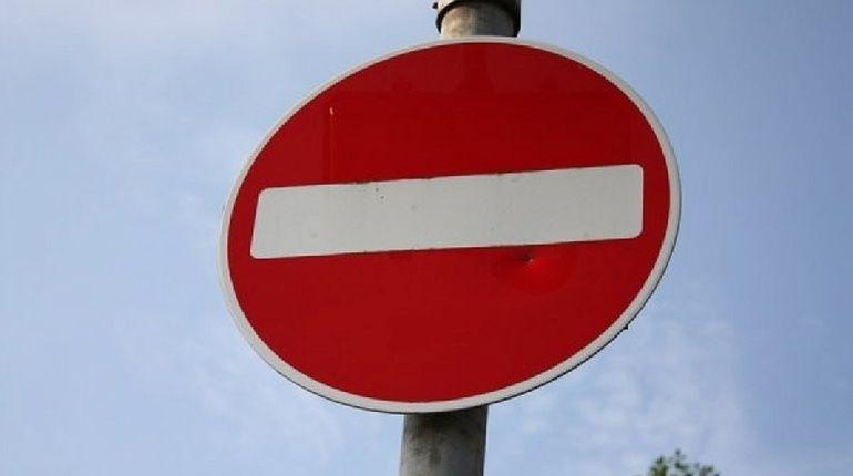 Названы достоверные адреса улиц Петербурга, где будет ограничено движение