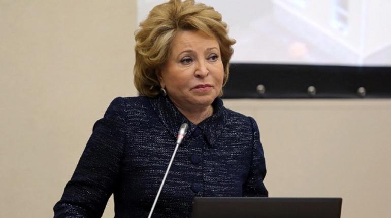 Матвиенко заработала порядка 23 млн.  руб.