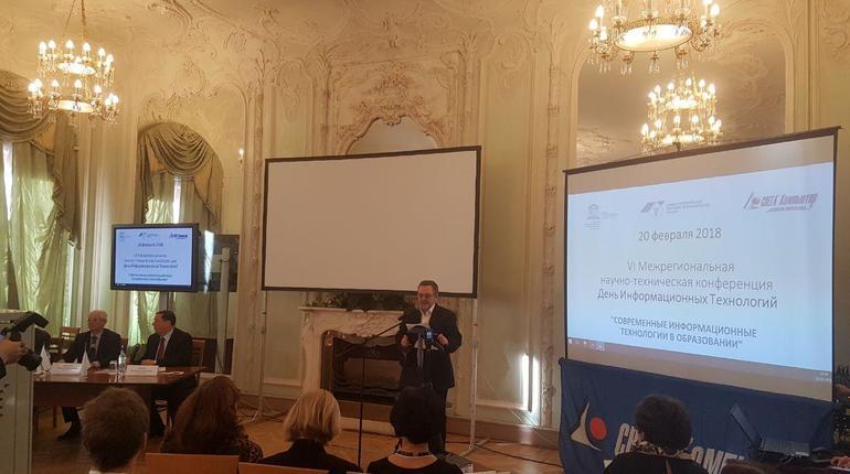 «Мойка78» приняла участие в конференции «День Информационных Технологий»
