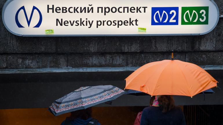 Рабочая неделя вПетербурге начнется сдождя итумана